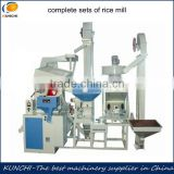 High capacity complete sets fully-automatic rice mill/husker/husking machine/ rice sheller/huller/ paddy pounder/ polisher