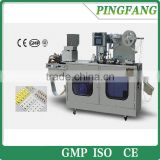 DPB-140 Flat Plate Automatic Blister Packaging Machine price for sale