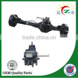 INQUIRY about Cargo tricycle rear axle differential