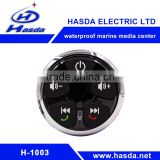 Waterproof Car Antenna Hasda H-1003 audio