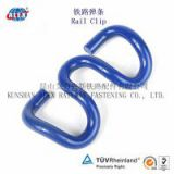 Color Painted Railway SKL12/14/15 Clip for Rail Fastening System, Railroad Clamp