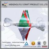 Custom design outdoor triangle PVC bunting string flag line for advertising or decoration