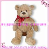 Hot sale! lovely brown large teddy bear 180cm