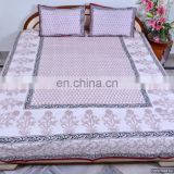 Queen Bohemian Bed Sheet Ethnic Cotton Handmade Traditional Block Printed Bed Cover Bedspread Decor