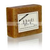 Khadi Natural Herbal Lavender Ylang Ylang Soap