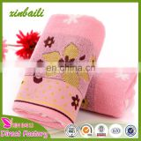 Wholesale Jacquard 100% Cotton Face Towel With Good Absorption