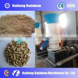 New condition wood sawdust pellet mill wood pellet machinery