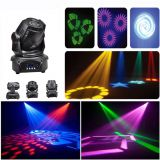 (Nj-L90) 90W LED Moving Head Gobo Light