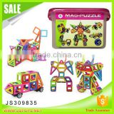 New arrival 2016 magnetic blocks toys for wholesale