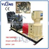 home or farm popular small wood pellet mill / wood pellet machine for biomass , feed , fertilizer