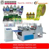 PVC PET shrink sleeves sheet cutting machine for bottle ,battery packaging