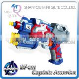 MINI QUTE 25 cm marvel avenger Captain America toy pressure gun action figures brinquedos boys with 6 bullet NO.MQ 056