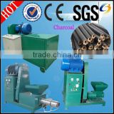 electric and diesel type small briquette machine for home use/fire wood briquette making machine