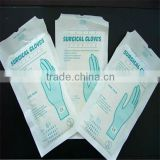 High Quality Latex Surgical Gloves Malaysia;Latex Surgical Hand Gloves Sterile Disposable Medical Prices Manufacturer
