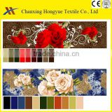 Twill samplesPolyester big flowers fabric cotton-like feeling for making 3d bedding sets