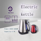 Low Price new product efficient home appliance heating stainless steel electric water kettle