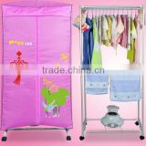 smartmak pink best hanging home portable balcony hot air clothes dryer machine(SMT-903)