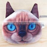 Cheap Wholesale Creative Crafts Silicone Pouch Animal Shaped
