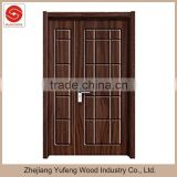 mdf pvc foam board entrance doors prices mother son door