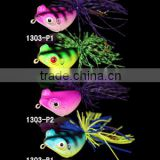 10.9g/43mm 4colors lifelike frog baits for sale ,fishing lure ,stainless steel hook