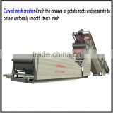 Tapioca Flour Starch Type modified tapioca starch making machine