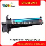 NPG51 high quality copier spare parts for Canon
