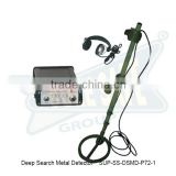 Deep Search Metal Detector ( SUP-SS-DSMD-P72-1 )