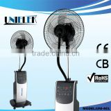 Summer cooling you water mist fan air coolers electronic water driven fan with aion freshen air spray fan