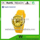new arrival yellow chrysanthemum watch dial elegant silicone watches top branded jelly watches China