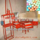 New arrival low cost automatic colorful chalk making machine