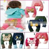 Animal Trousers / Leggings / Pants for Baby Toddler Infant Boy or Girl
