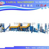wasteUsed PE PP film pet bottle plastic washing line recycling machine plant production line