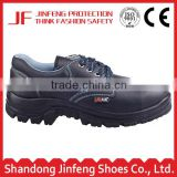 Steel Toe Feature and Genuine Leather Upper Material U-Power safety shoes