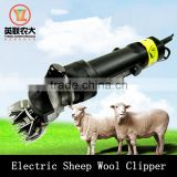 Electric sheep&goat hair clipper,sheep wool shearing machine,goat hair cutter for sale