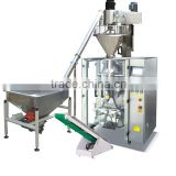 Automatic vertical food packing machine, VFFS packaging machine, filling packaging machine