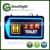 Unisex Men Women Toilet with Chinese LED Light Sign