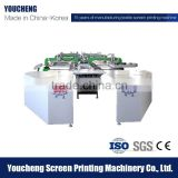 High Precision 8/10/12/16 Color Automatic Oval T Shirt Screen Printer Machine With Price