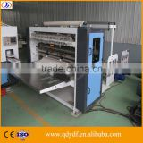 YDF-MJV-1450 Automatic box soft drawing type facial tissue paper machine
