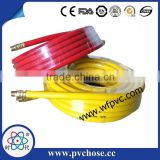 2014 Factory price high quality Vacuum Cleaner Hose Plastic pipe Tubes pvc air hose