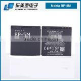 Low Price High Quality BP-5M Rechargeable Lithium Ion Mobile Phone Battery for Nokia 5610XM 5700XM 6220C 6500S 7390 8600LUNA