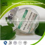 Hot Sell Natrual health care productsAvena Sativa Extract, Oat Straw Extract Beta Glucan