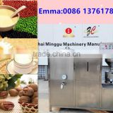Best Price Colloid Mill Machine/minggu high quality Cocoa Bean Grinding Machine/Walnut Grinder