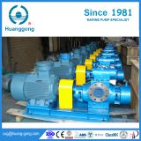 Marine engine LO pump stripping pump rotory pump positive displacement pump cargo oil transfer twin screw pump