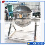 50 100 200 300 400 500 600L food industry steam gas electric cooking pot jacketed kettle