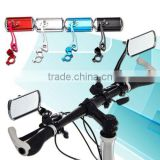 Bike accessory Bicycle overview rearview bike mirror for safety looking