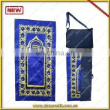 High Quality Travel Portable Muslim Pocket Prayer Mat