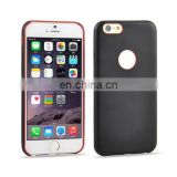 New Design 0.3mm Ultrathin PU Leather Back Cover Protective Case for iPhone 6