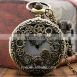 Yiwu Factory Bronze Hollow Gears Quartz Pocket Watch With Necklace Best Wedding Gift