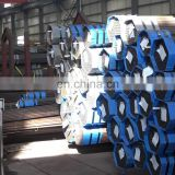 E355 seamless carbon steel tube