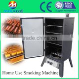 Only sell 650usd home use smoker, home machine of chicken smoking, smaller mode smoked meat products making machine